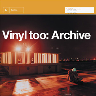 003_archive_too