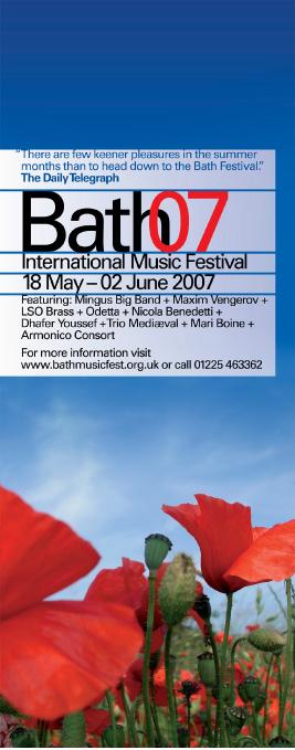 bath_002