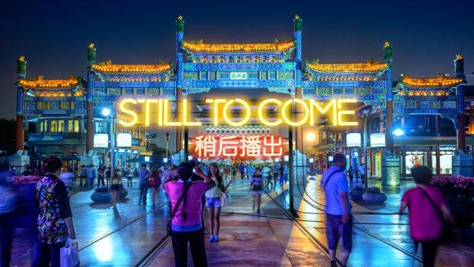 bbcbeijing2015_03