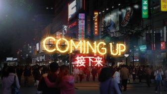 bbcbeijing2015_07