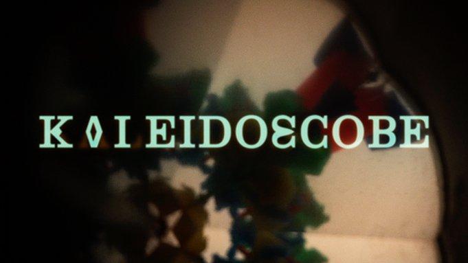 https://vimeo.com/192633038