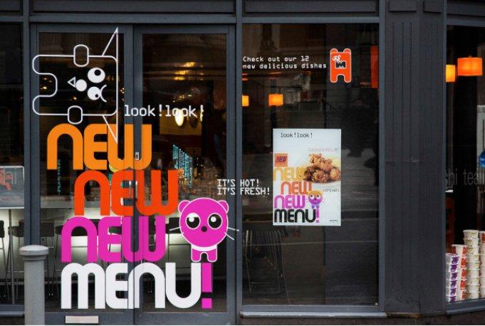 yo_menu_1