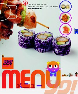 yo_menu_3