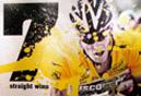 Nike Tour de France